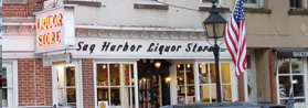 Sag Harbor Business